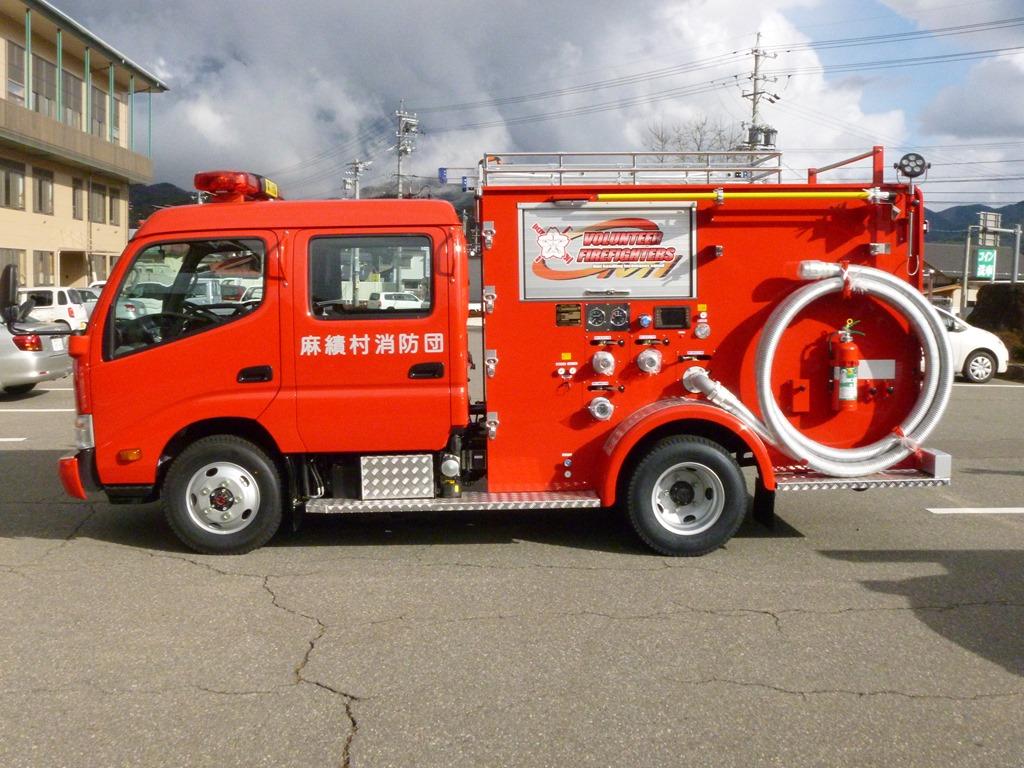 麻績村様へ消防車を収めさせてい...